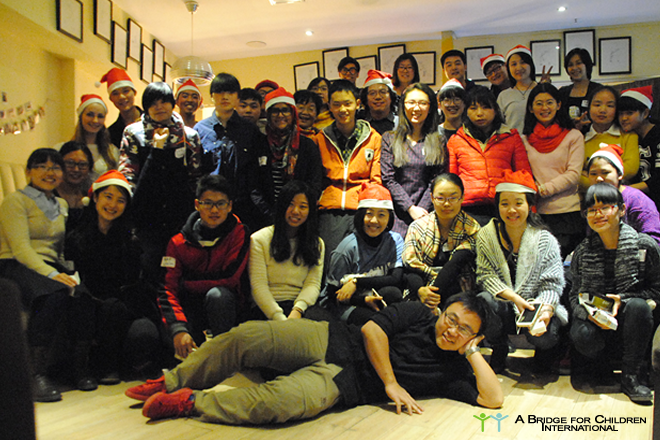DREAM Christmas Party: Group photo