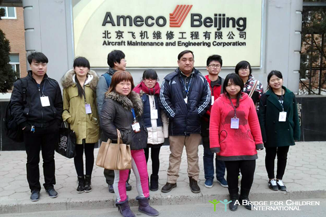 DREAM students spend a wonderful day at AMECO Beijing!