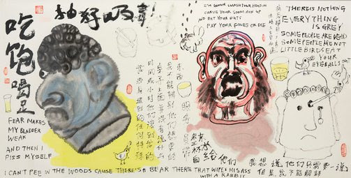 I was at yum cha when in rolled the three severed heads of Buddha: Fear, Malice and Death  - Jason Phu