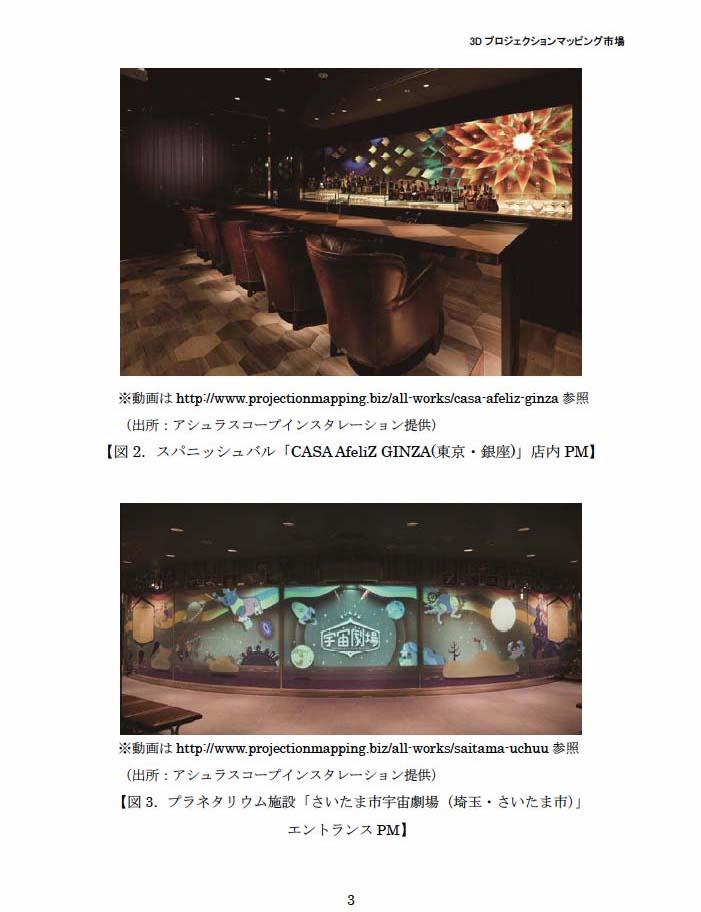1808_yanoe_03.jpg