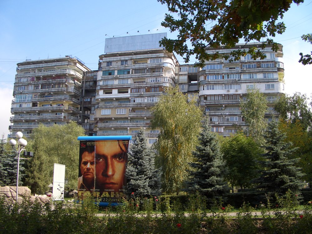 Tri Bogaterya_September 2006 016.jpg