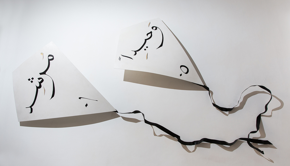 Kite Sculpture   Painted stainless steel Bodies: 120 x 90 cm, tails: 3 x 200 cm (uncoiled) 2014