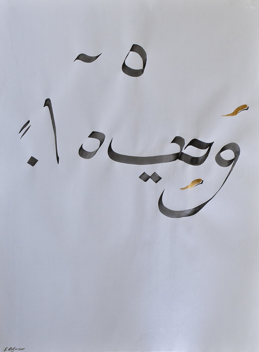 Calligraphic Installation Sheet   92 x 100 cm