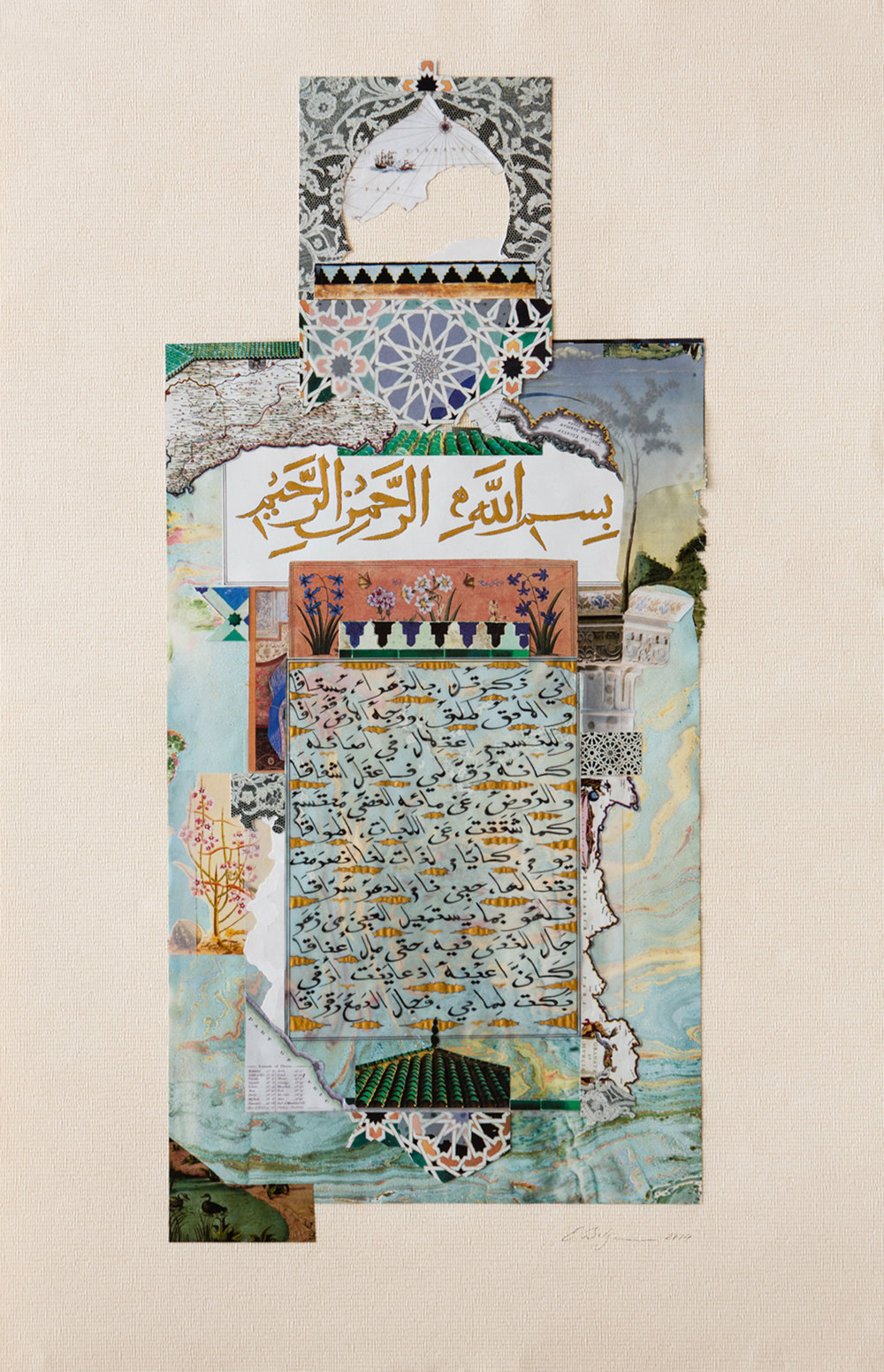 Ibn Zaydun to Walladah II  Paper, Iranian ink and gold on hand dyed paper 2014