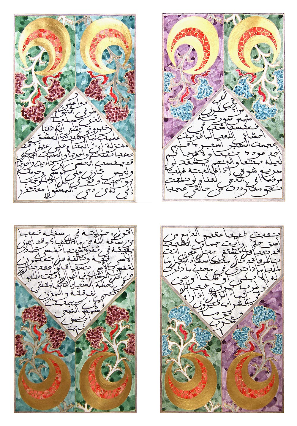 The One Thousand and One Nights I   Watercolour, gold paint and Indian ink on paper 21 x 29.6 cm each 2010