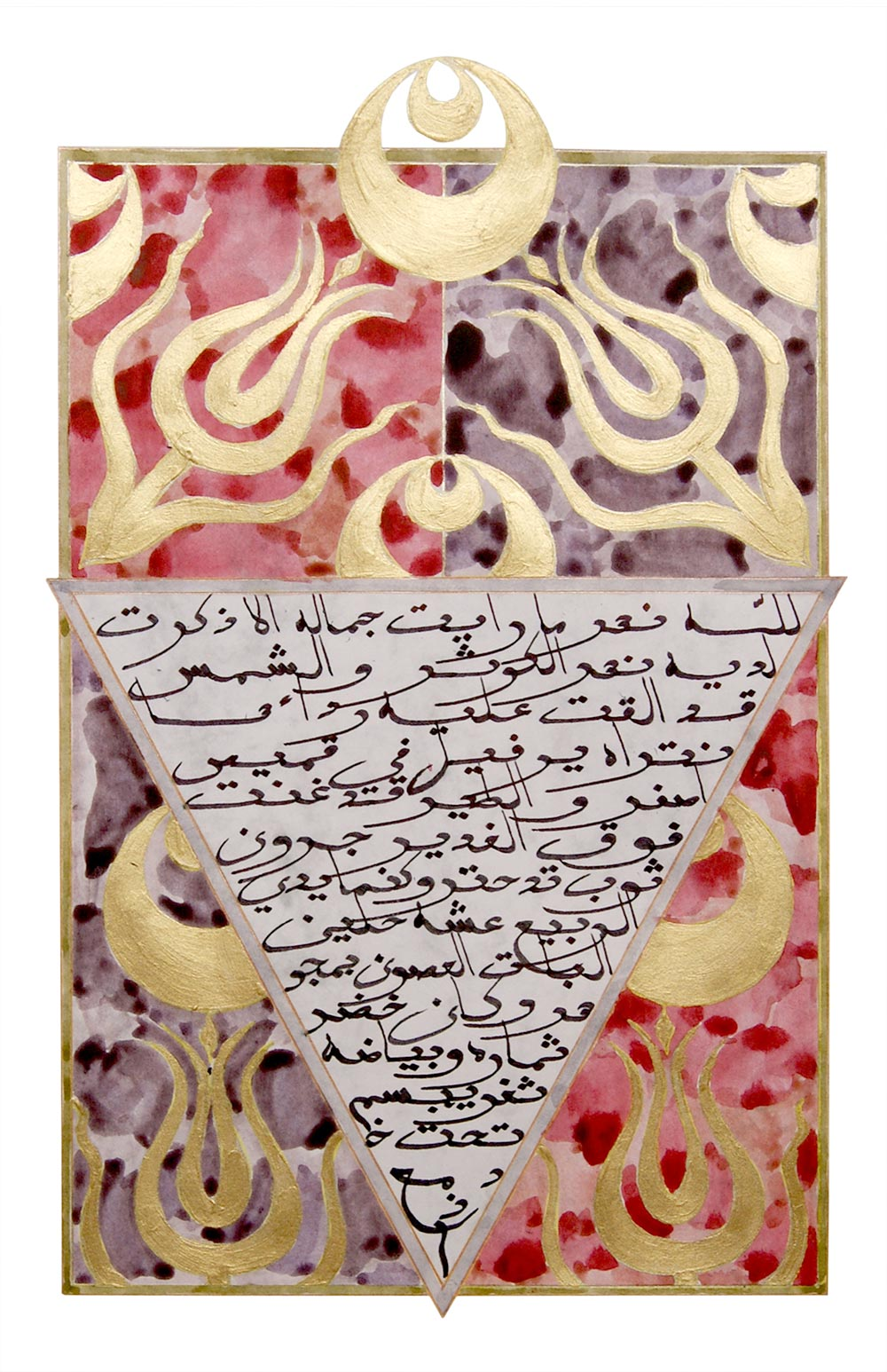 Untitled   Watercolour, gold paint and Indian ink on paper 29.6 x 21 cm 2010