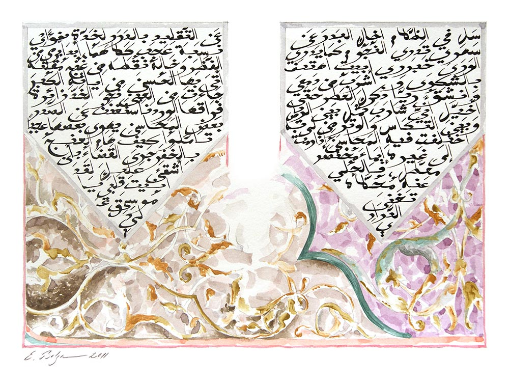 Arabesque Decomposè   Watercolour, Chinese ink, gold paint and pencil on paper 40 x 29.5 cm 2011
