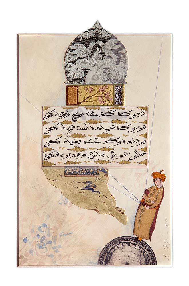Balance  Paper, Iranian ink, gold, watercolour and coloured pencil on solid mount board base 22 x 36 cm 2015