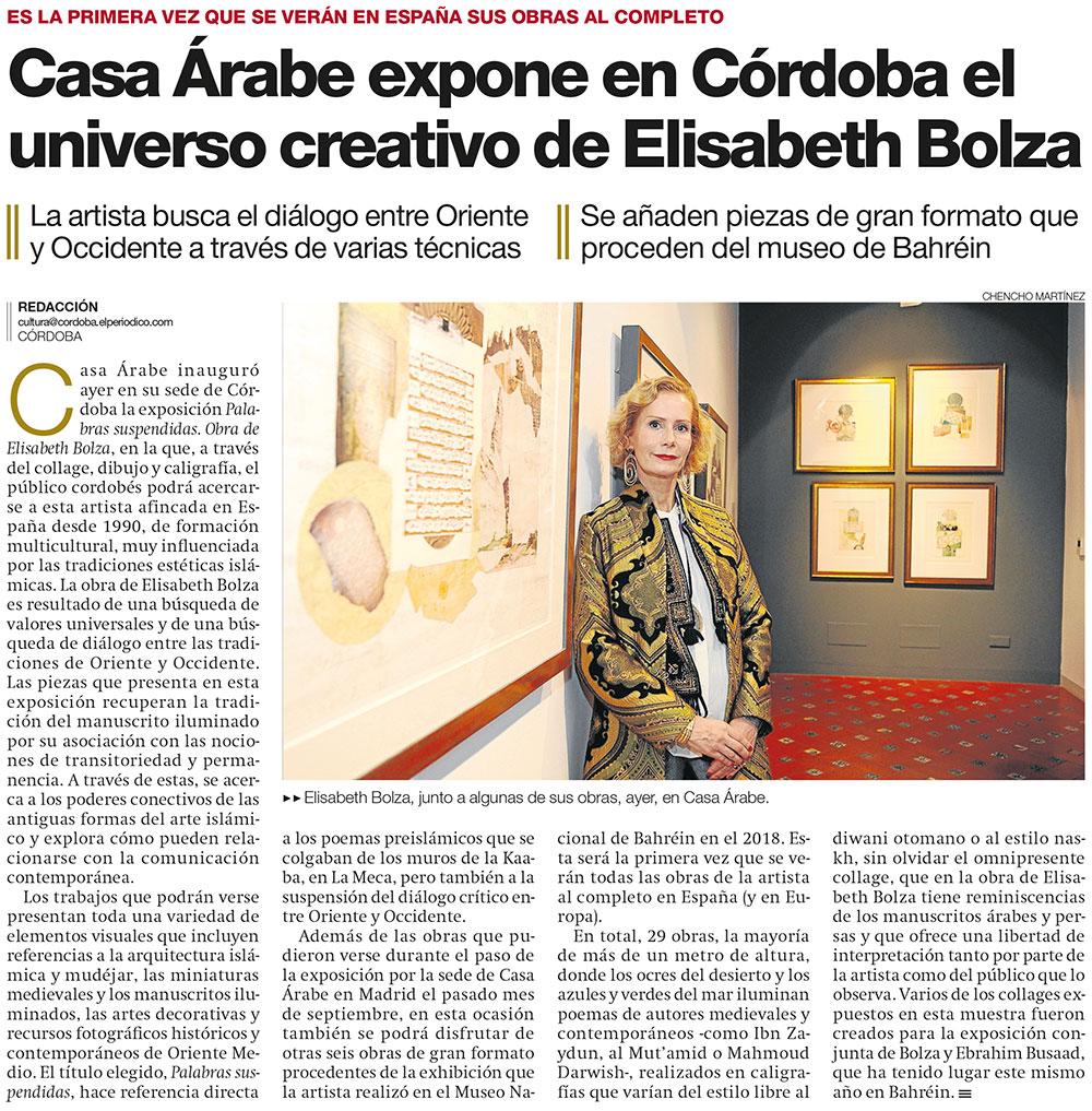 Diario-Cordoba.jpg