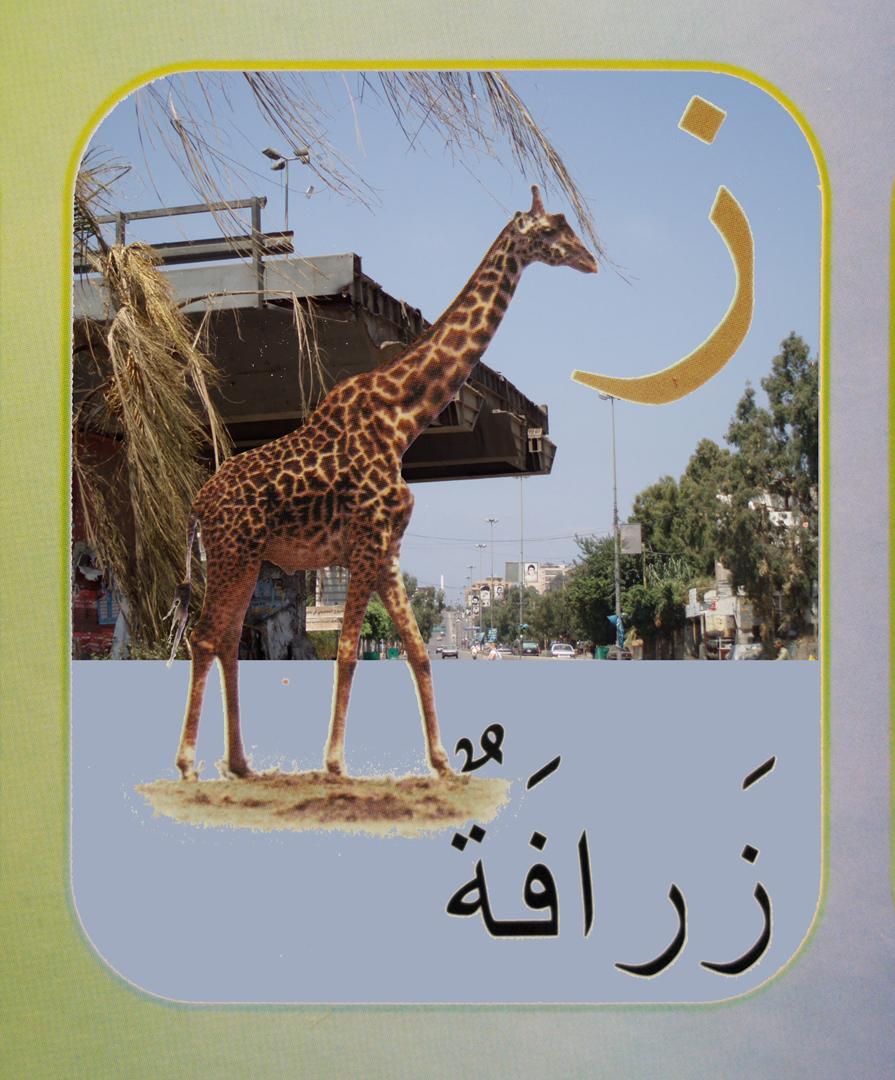 11. giraff flat.jpg