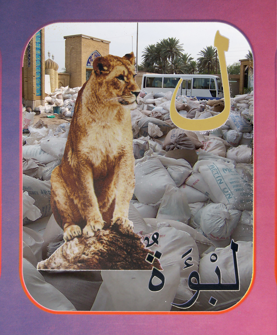 23. lioness flat.jpg