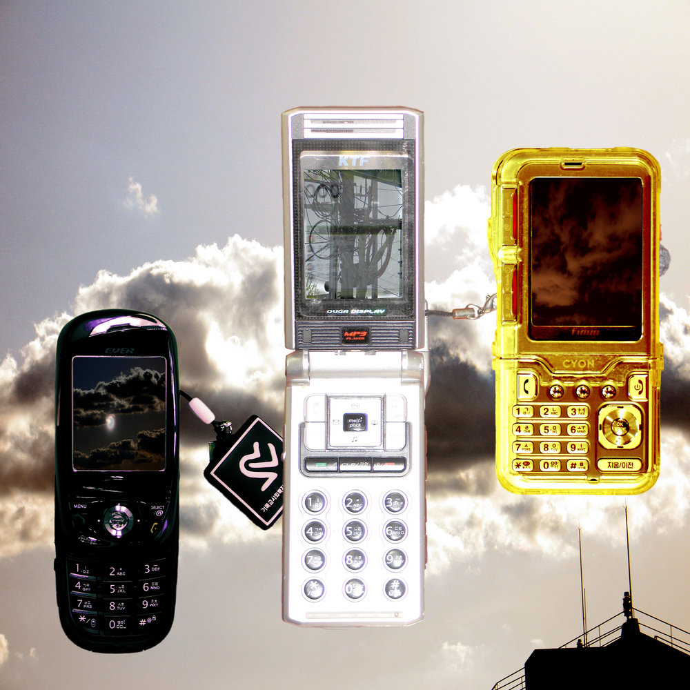 05_airborne IV gold phone.jpg