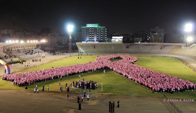 3043609-inline-i-3-princess-reema-launches-historic-breast-cancer-awareness-campaign-for-saudi-women.jpg