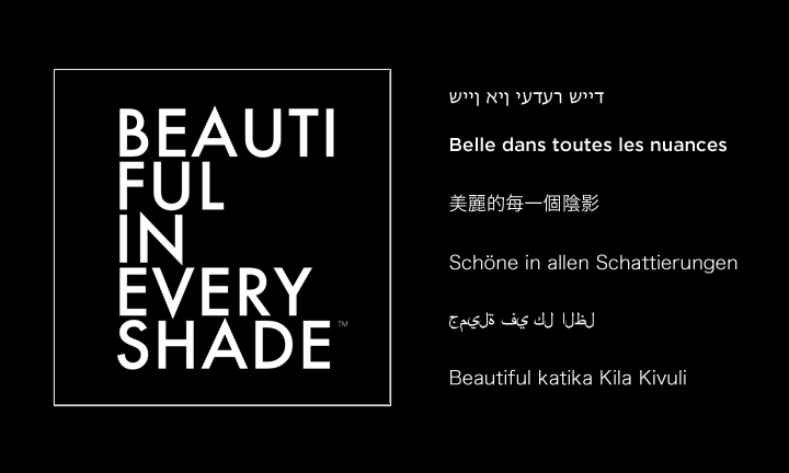 Beautiful in Every Shade International Logo FB.jpg