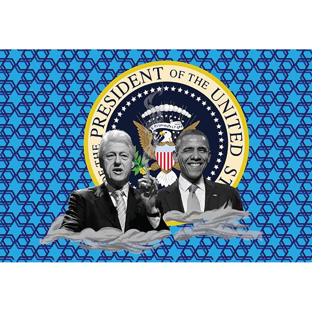 420_obama_clinton_pelnyc.png