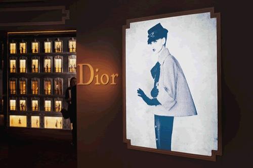 So-Dior-Harrods-Exhibition-10