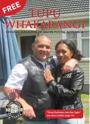 TW Cover 214.jpg