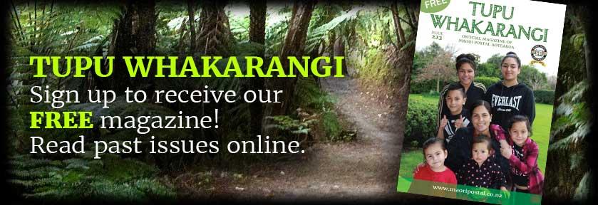 Tupu-Whakarangi-Banner.jpg