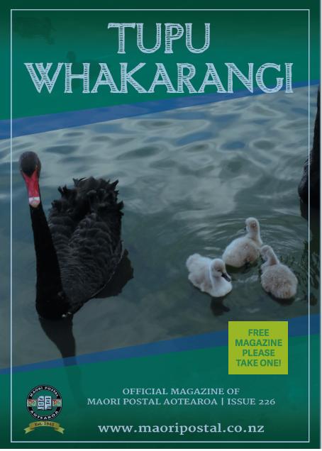 Tupu Whakarangi