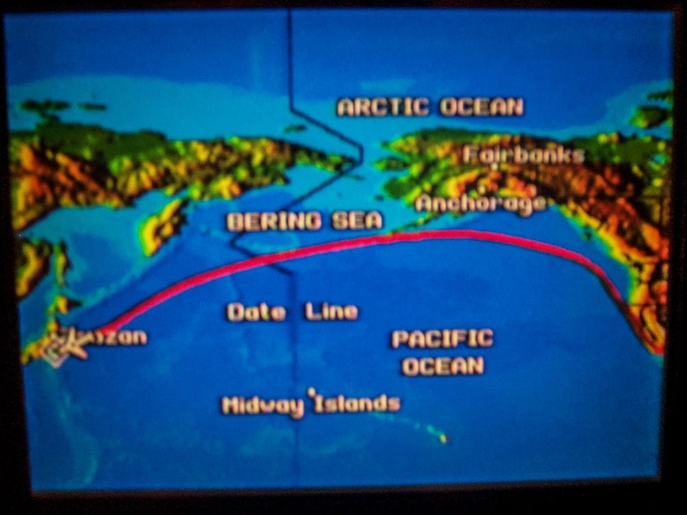 Almost there...to Japan. We then have another  long  flight to Thailand.