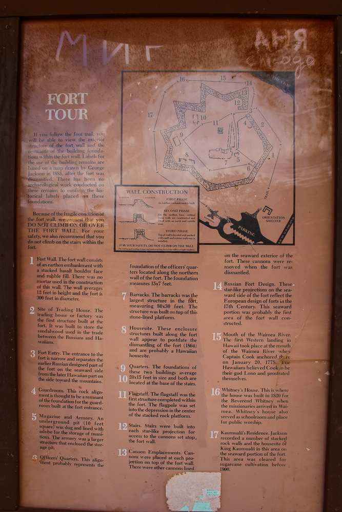 """This is the photo of the """"informational sign"""" I had to take at the Russian Fort Elizabeth. With no additional signage, we'd keep referring to this one as we walked around."""