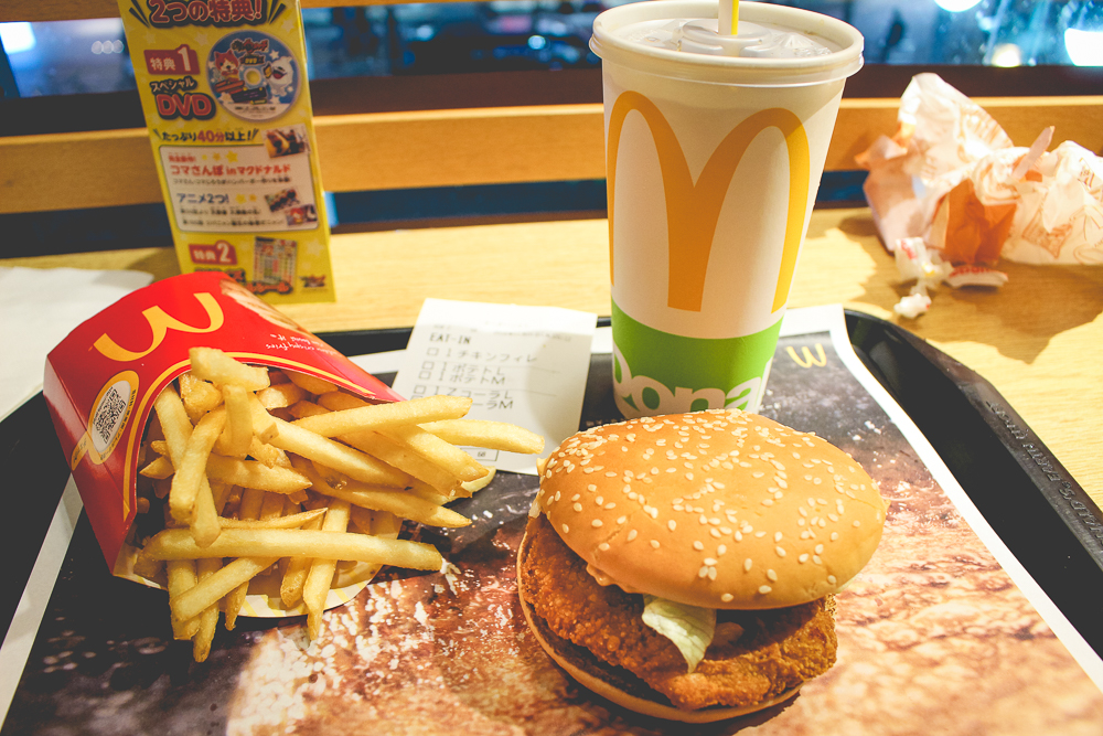 "We totally ate at McDonalds that night. But, I did try the ""Tonkatsu"" sandwich."