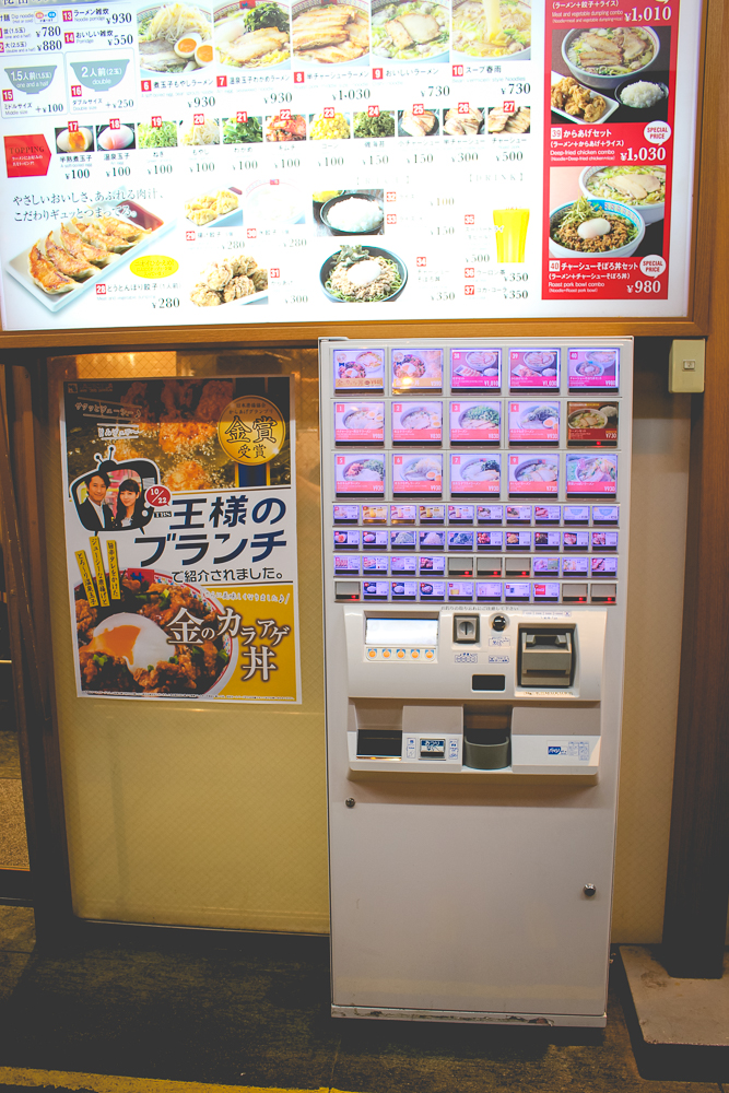 A ramen restaraunt where you order via vending machine in the front. You then hand your ticket to the cook and he cooks it for you.