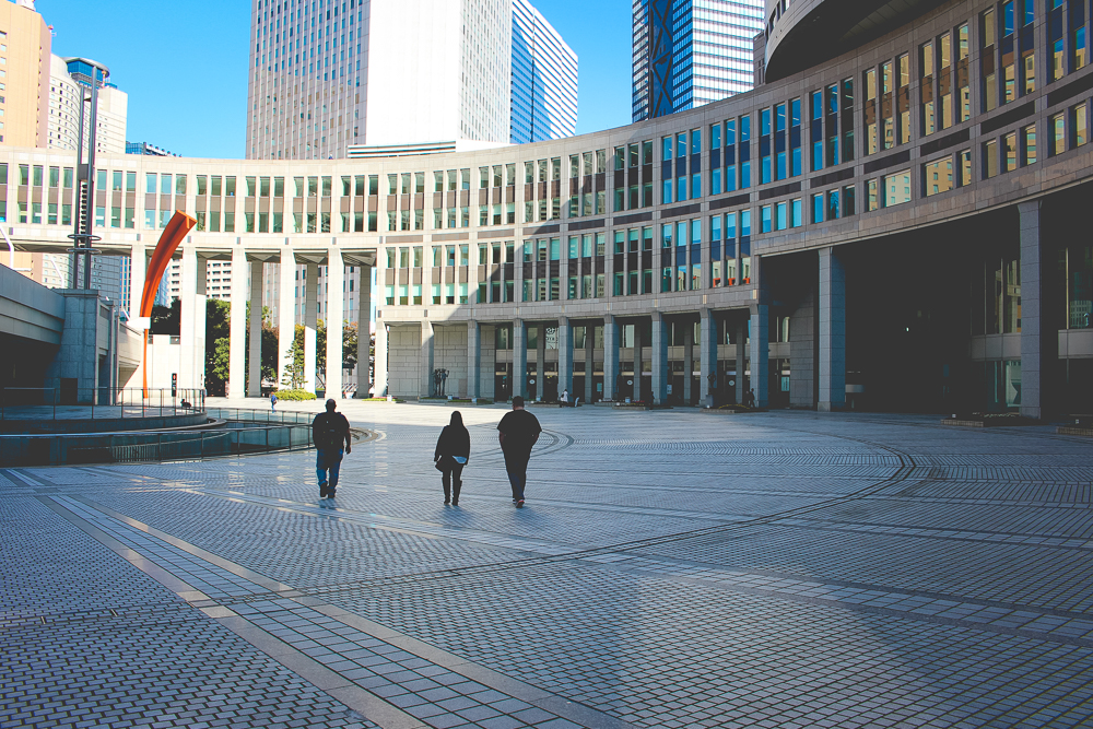 The courtyard of the Tokyo Metropolitan Government Building.