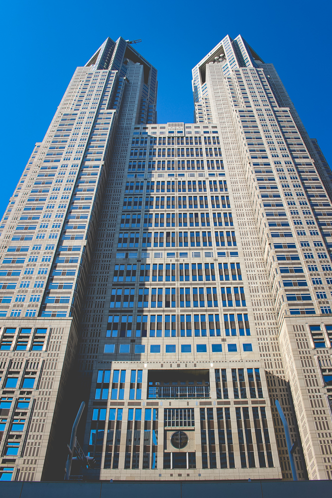 And the Tokyo Metropolitan Government Building.