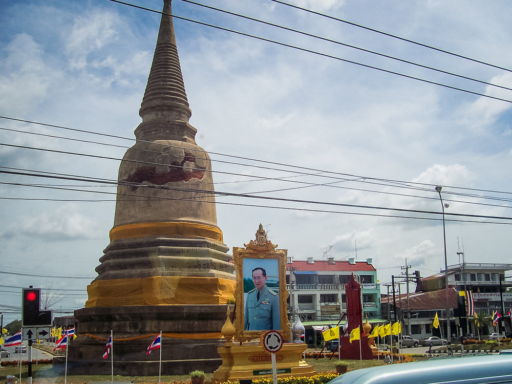 Entering the city of Ayutthaya.