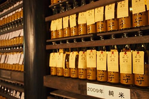 Tea-wagashi.jpg