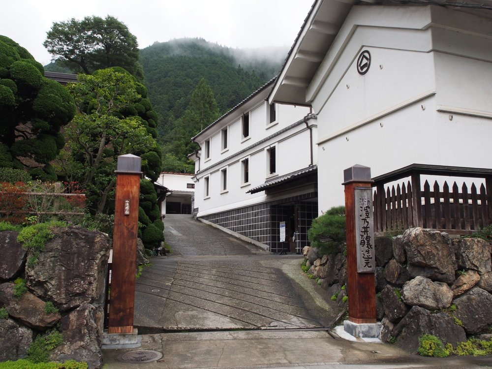 Sawanoi (Ozawa brewery), a sake brewery established in 1702.  ©TOKI