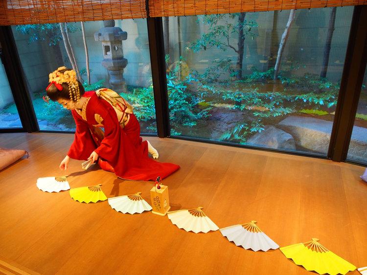 geisha participate.jpg