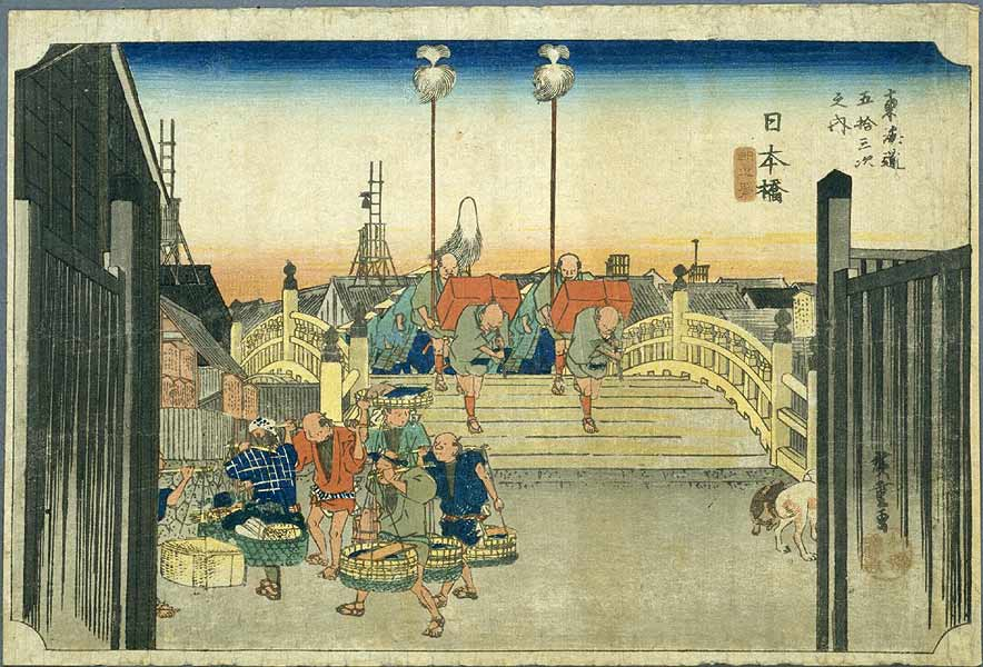 "A woodblock print,  Nihonbashi , from ""53 Stations of the Hokkaido"" by the famous Utagawa Hiroshige."