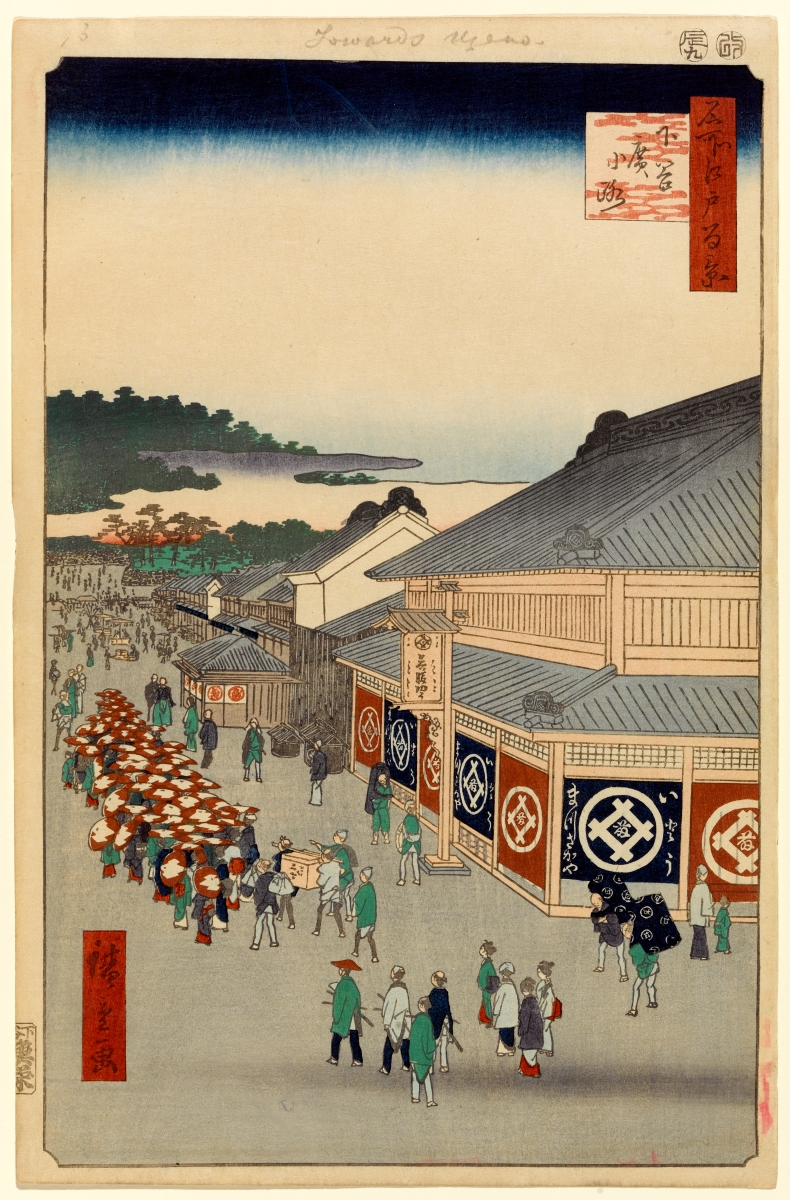 Sustainability In Pre Modern Japan Toki