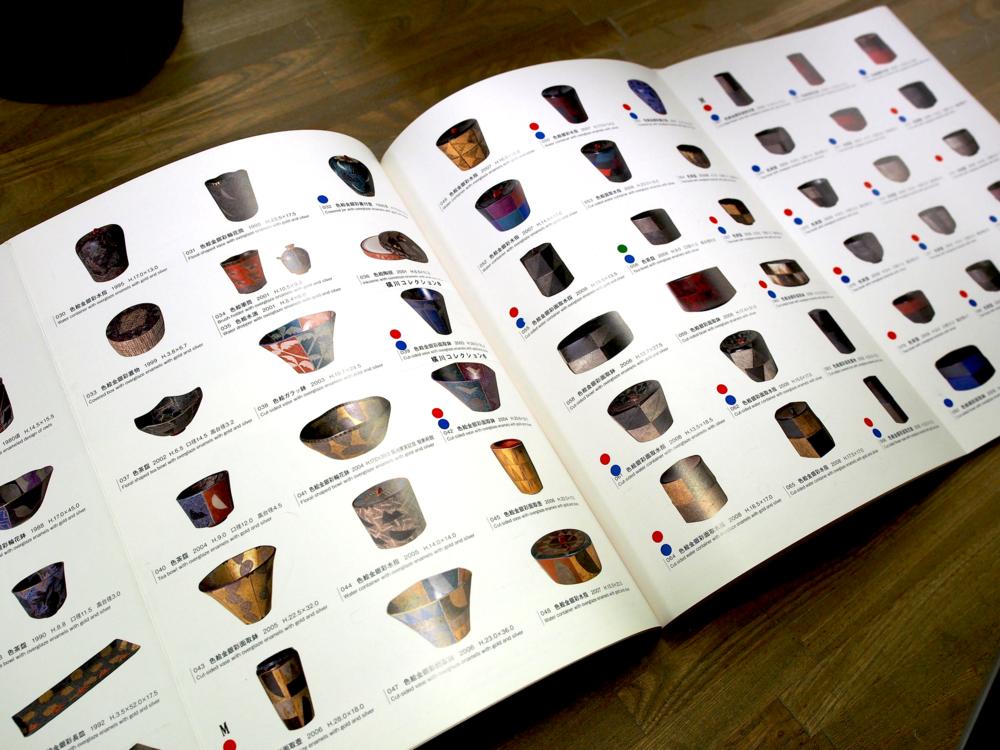 Catalog of Maeda's works.©TOKI