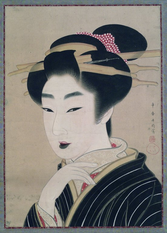 Historical known geisha