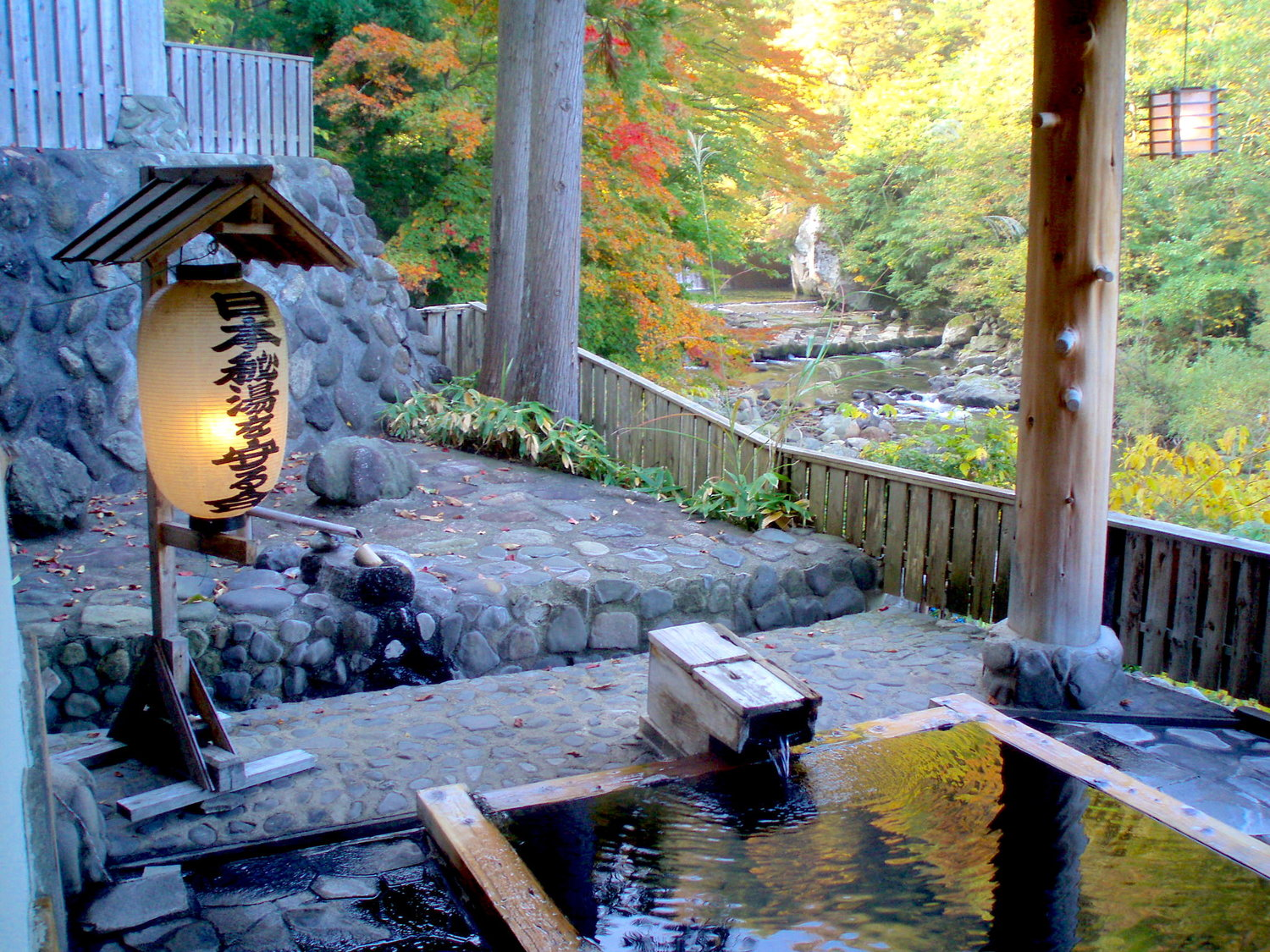 Onsen: A Culture of Bathing — TOKI