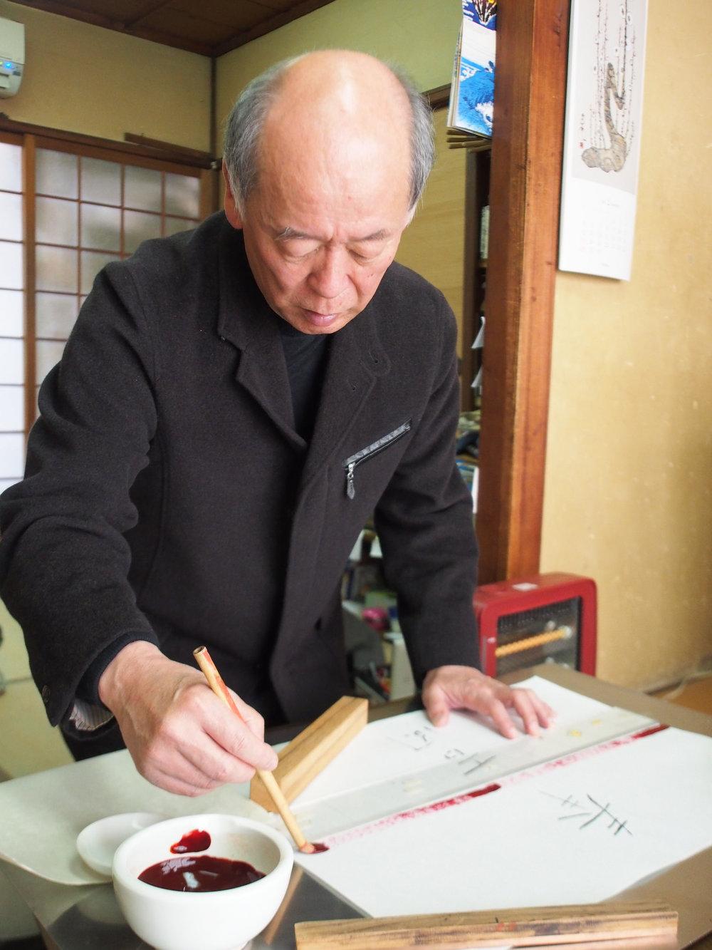 Yoshioka ©TOKI