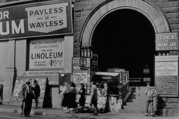 Payless Street Scene