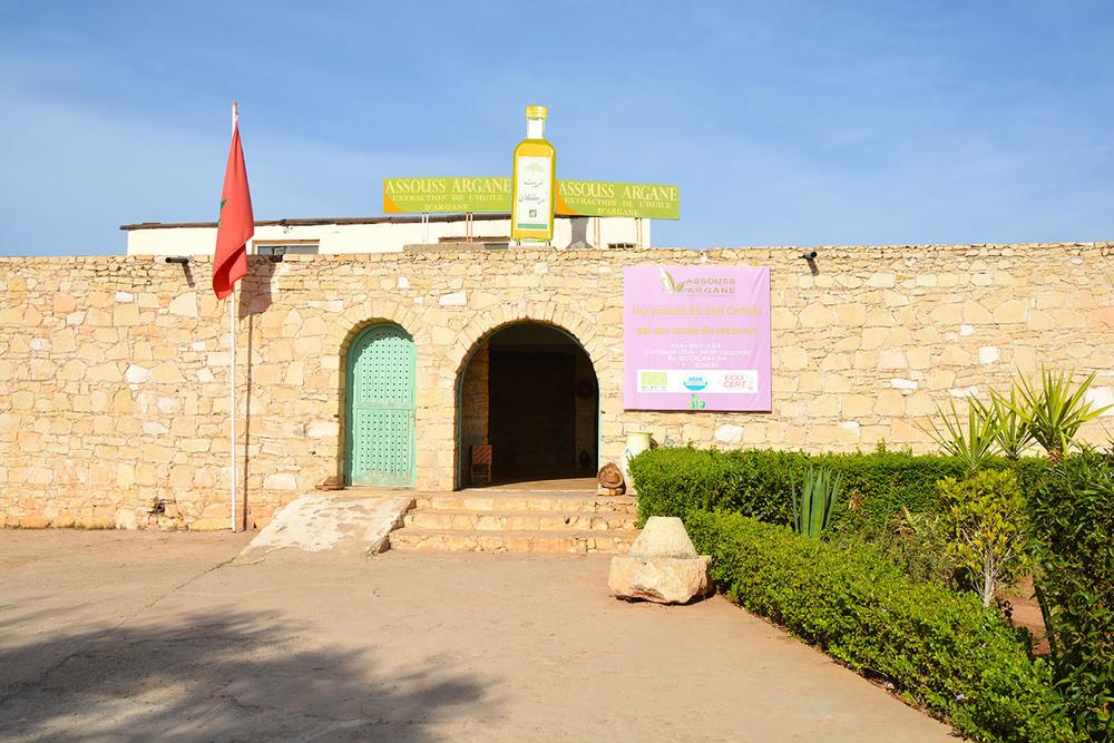 Está é a associação que visitei. Fica entre Marrakech e Essaouira.