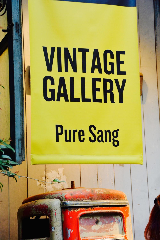 A entrada da maravilhosa galeria vintage: muitas lojinhas exclusivas