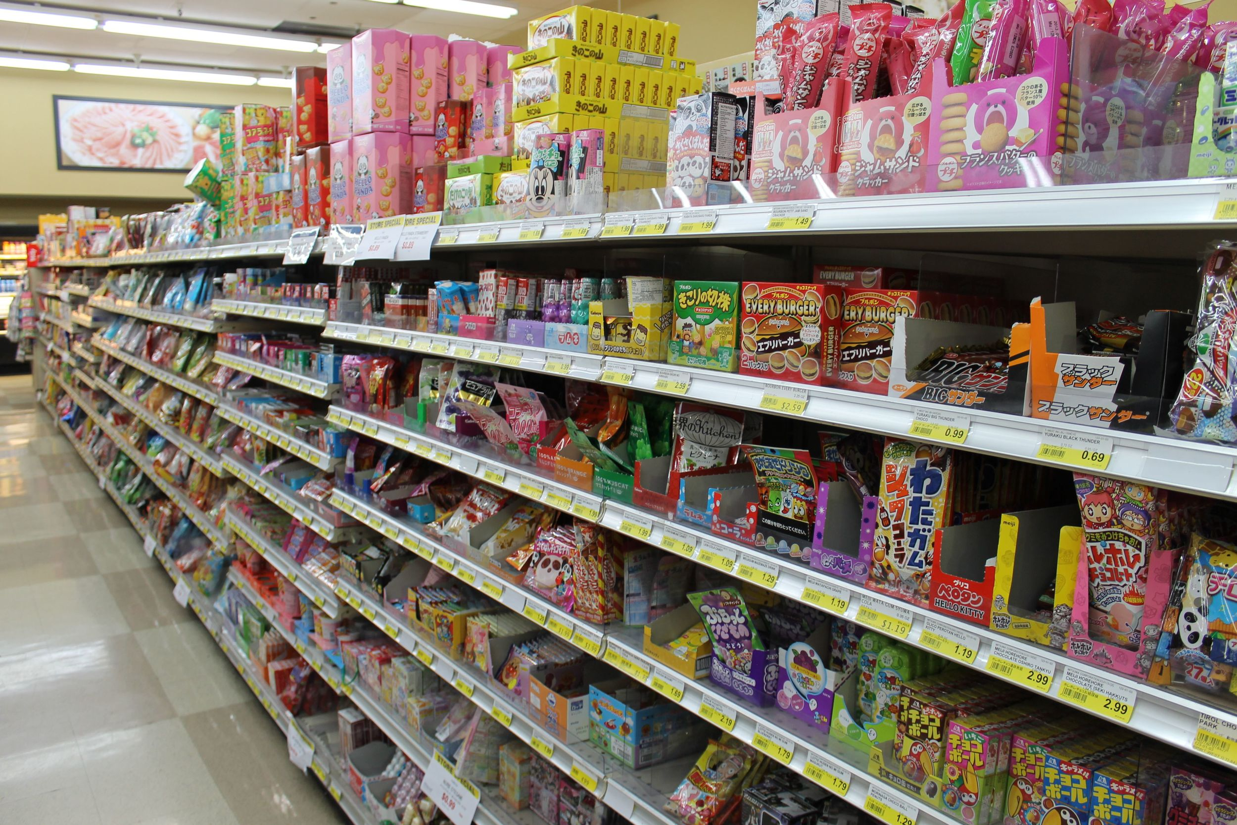 The candy aisle