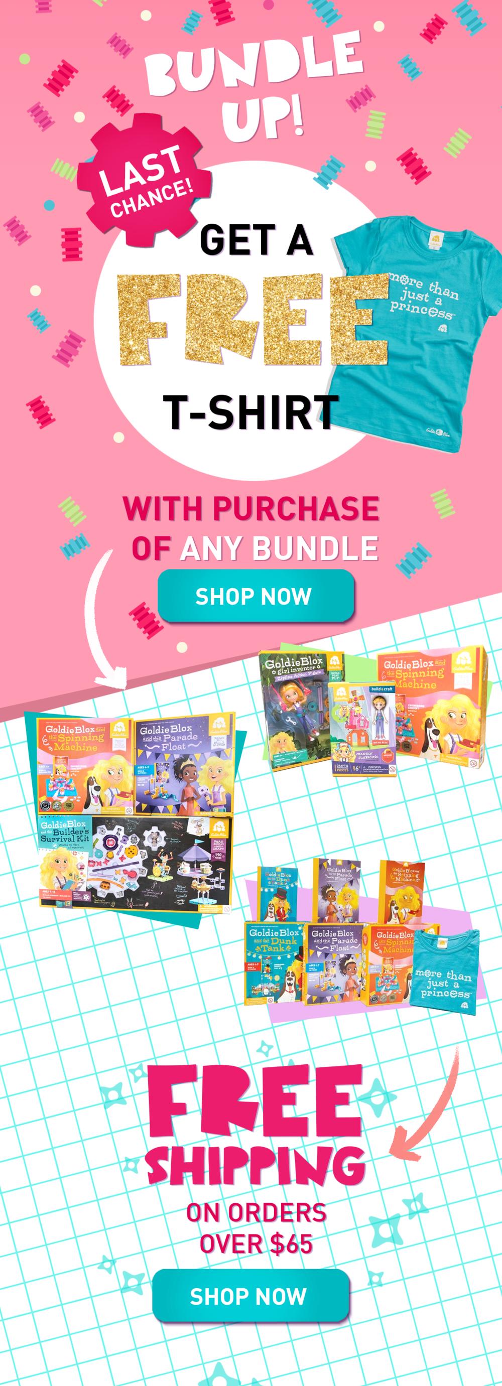 BuyBundle_Email_V2.png