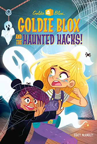 Haunted Hacks Cover Only.  Interiors by Alan Batson