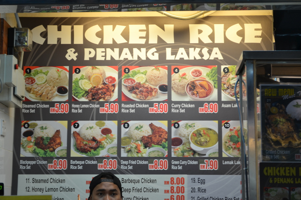Typical hawker food court menu.