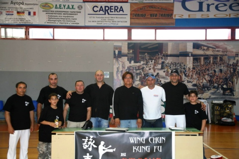 Sifu Lam Greece Demo (2007) (b)