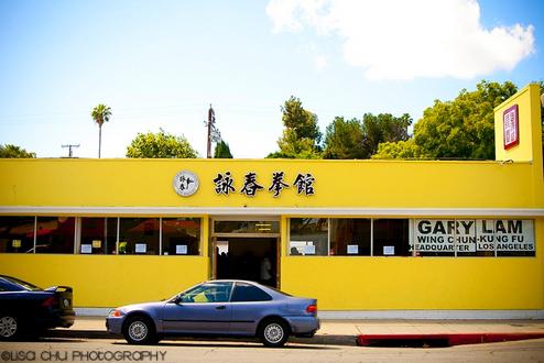 Gary Lam Wing Chun's Grand Opening 4.jpg