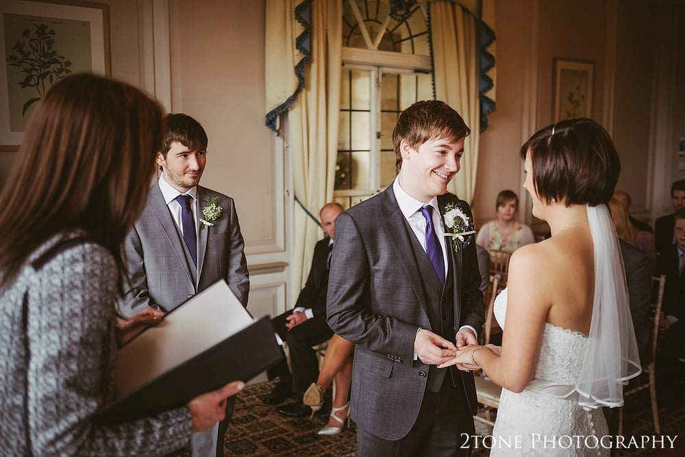 Kirkley Hall wedding ceremony