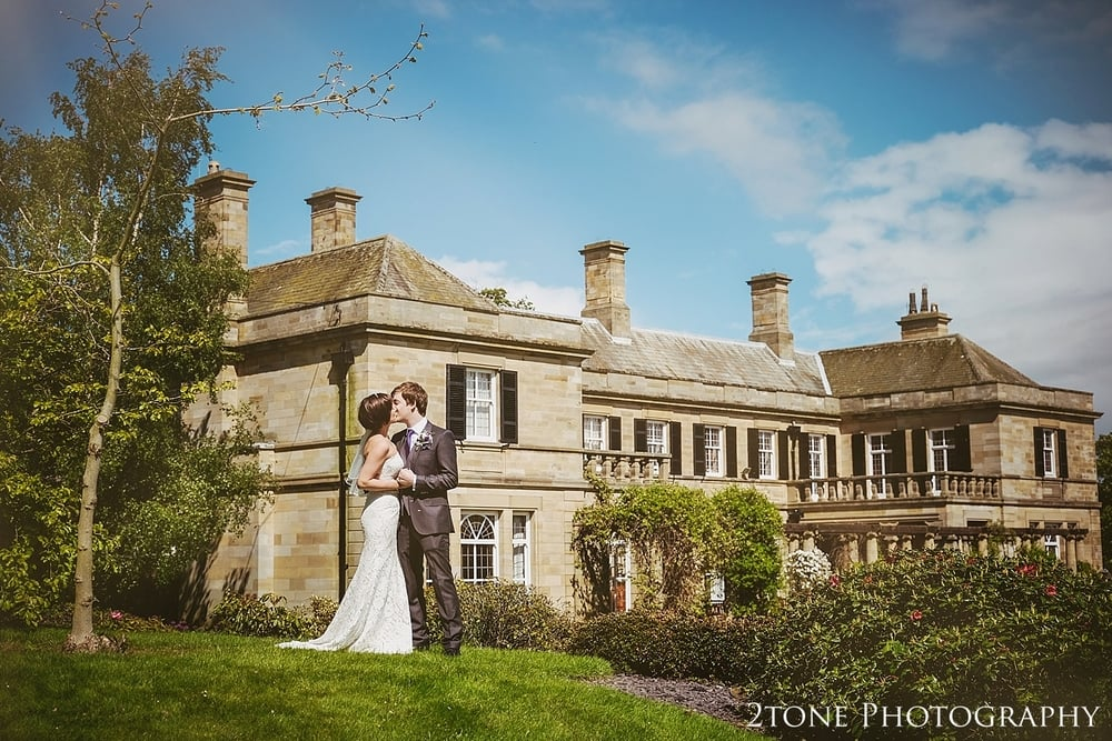 Kirkley Hall weddings photographed by 2tone Photography